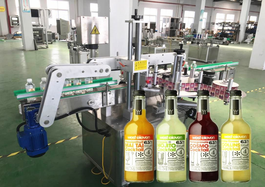 Full Automatic Glass Bottles Three Sides Adhesive Labeling Machine